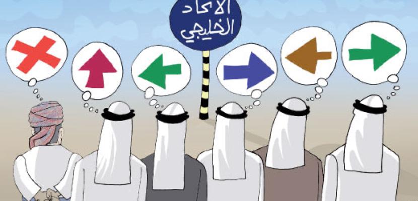 الاتحاد الخليجي