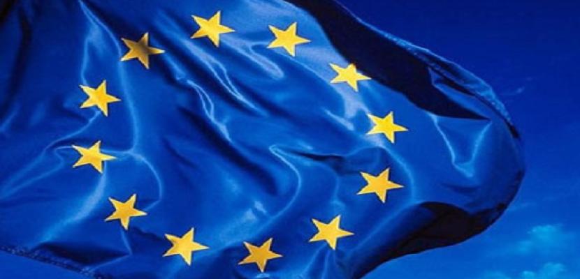 ارتفاع معدل التضخم فى منطقة اليورو فى نوفمبر
