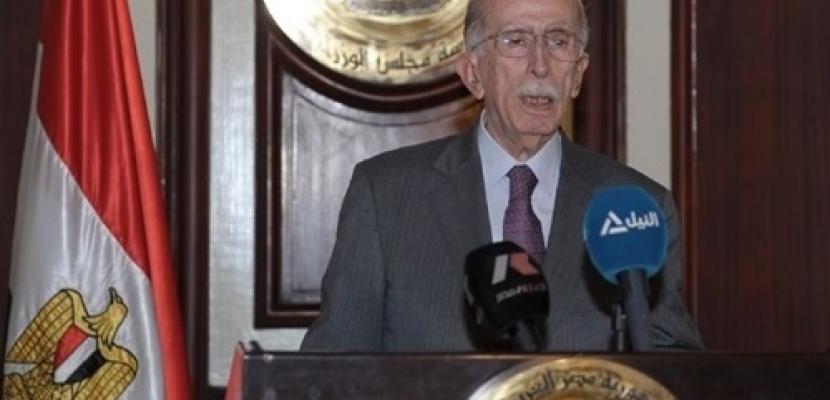الببلاوي يُحدد مهام وزير العدالة الانتقالية بعد 6 أشهر على تعيينه