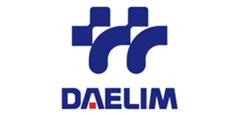 دايليم الكورية تفوز بعقد بقيمة 611 مليون دولار لبناء مصنع في السعودية