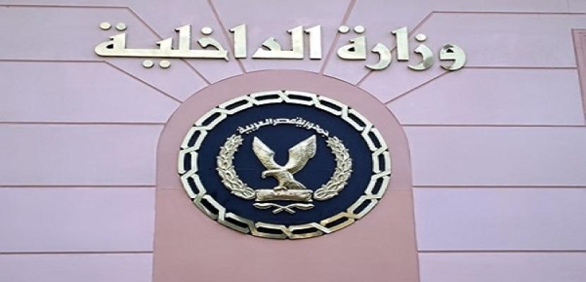 مراسل النيل : اغلاق حركة المرور امام مديريات الأمن