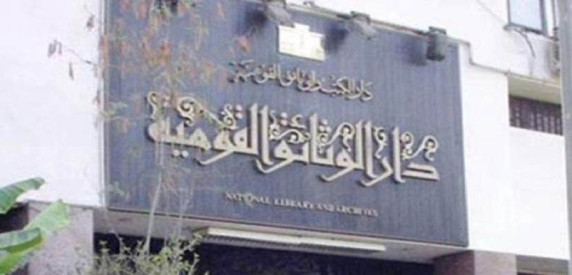 وزير الثقافة يتوجه لدار الوثائق ومتحف الفن الإسلامى لمعاينتها بعد انفجار مديرية الأمن