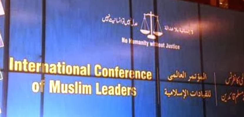 """""""أسباب قانونية"""" تمنع عقد مؤتمر صحفي للتنظيم الدولي للإخوان بلندن"""