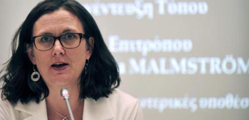 المفوضية الأوروبية: الفساد يمثل مشكلة لنصف الشركات فى الاتحاد