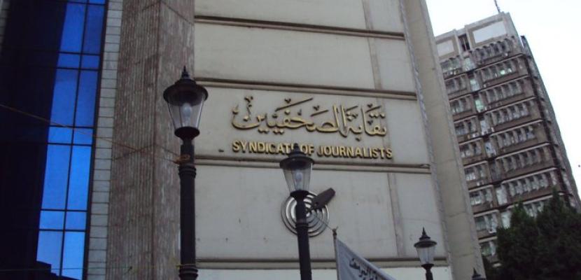 """""""استقلال الصحافة""""تطالب الحكومة بحل أزمة الصحفيين المتعطلين"""