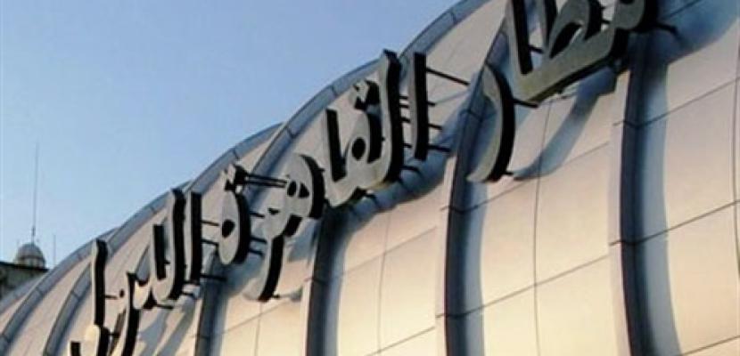 منع نجل المشير أبوغزالة من السفر إلى قطر بناء على طلب النائب العام