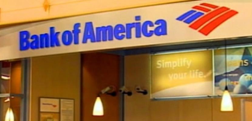بنك أوف أمريكا يوقف الملاحقات القضائية بدفع 9 مليارات دولار