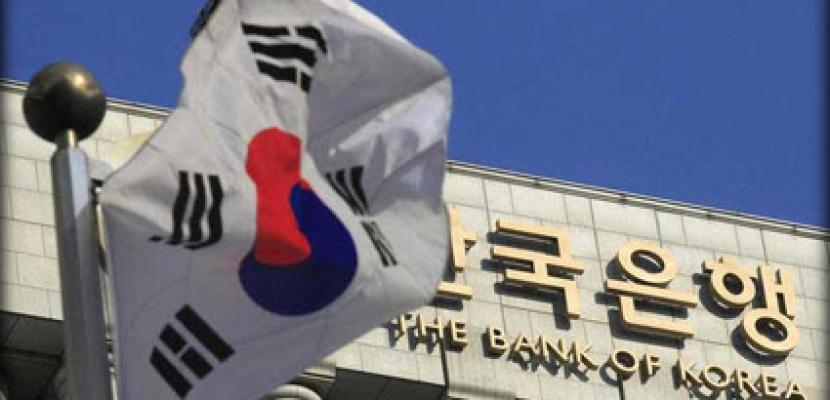 بنك كوريا الجنوبية المركزي ينضم إلى مجلس الخدمات المالية الإسلامية