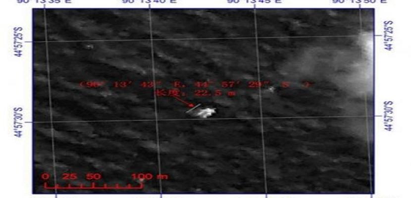 الصين تعلن العثور على جسم غامض على بعد 120 كيلومترا من حطام محتمل للطائرة المفقودة