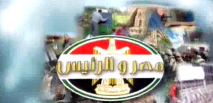 مصر والرئيس 21-05-2014