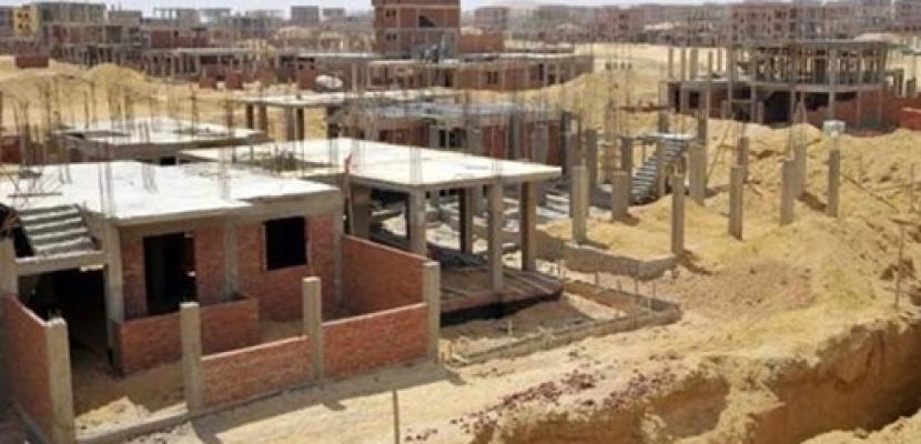 """""""المجتمعات العمرانية""""تطرح 7 مناقصات فى 4 مدن جديدة"""