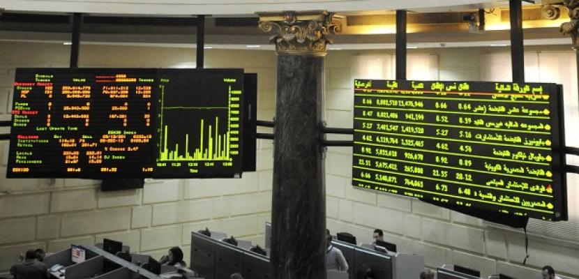 أداء متباين لمؤشرات البورصة المصرية في أخر جلسات الأسبوع