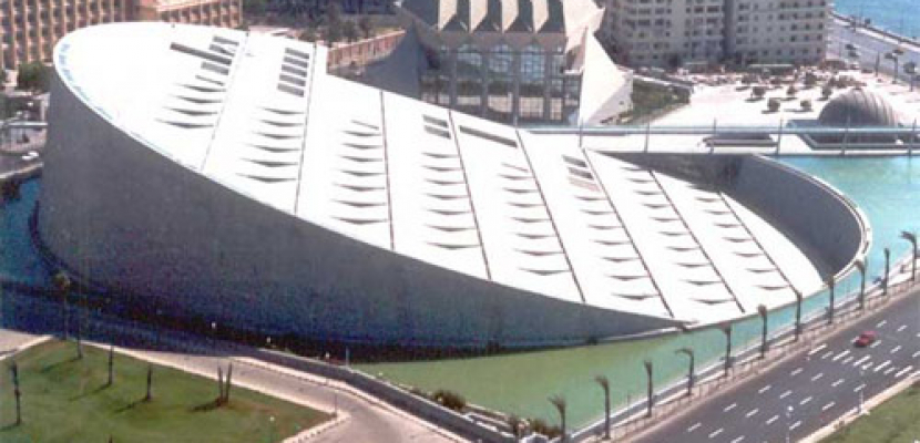 مكتبة الإسكندرية تحتفل اليوم بمرور عشر سنوات على إنشاء مركز الدراسات القبطية