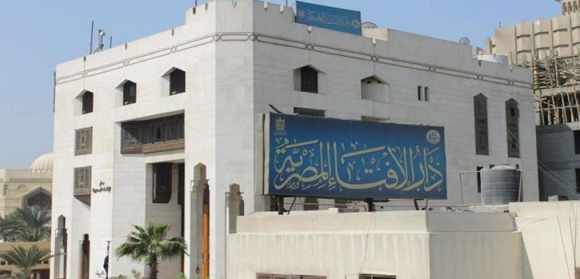 دار الإفتاء: استطلاع هلال رمضان الأحد