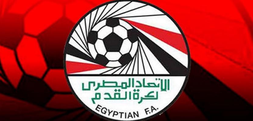 اتحاد كرة القدم يعلن مواعيد مباريات الجولة الأخيرة للدوري الممتاز