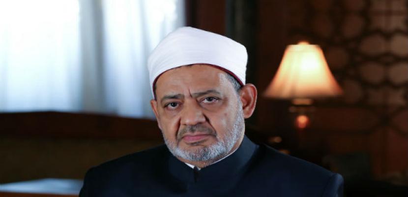 شيخ الأزهر يهنئ الأمتين العربية والإسلامية بمناسبة حلول شهر رمضان المبارك