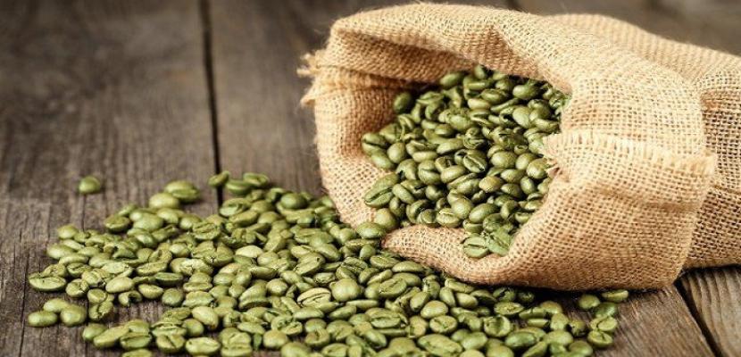 القهوة الخضراء.. لصحتك و رشاقتك