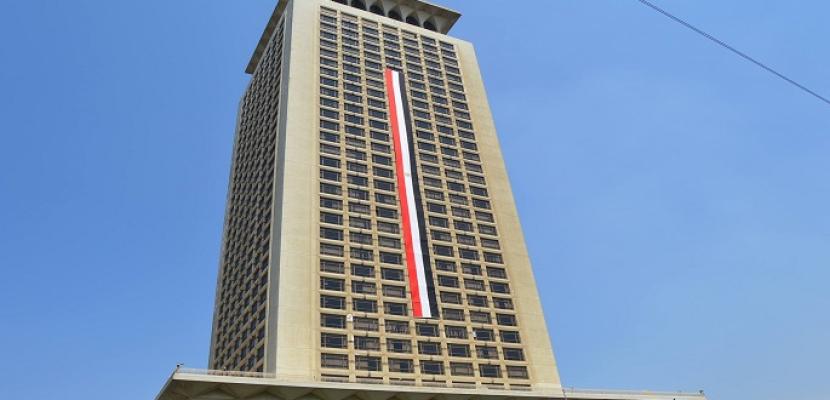الخارجية تحذر من استباق نتائج تحقيقات القبض على عاملين بالمبادرة المصرية للحقوق الشخصية