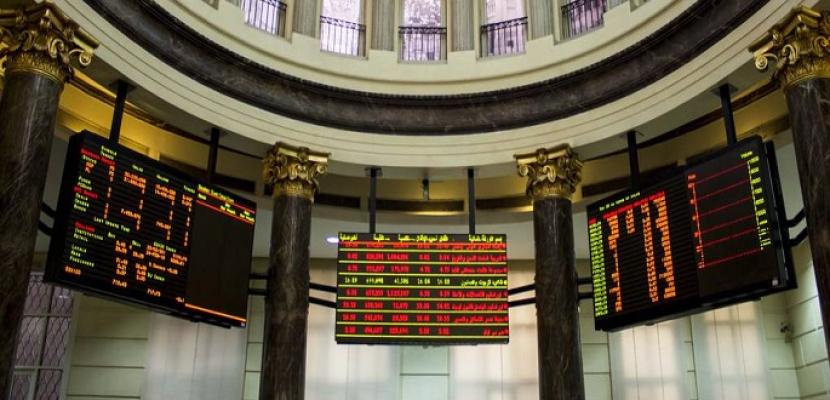 البورصة المصرية تواصل تراجعها بمنتصف التعاملات بضغوط مبيعات عربية واجنبية