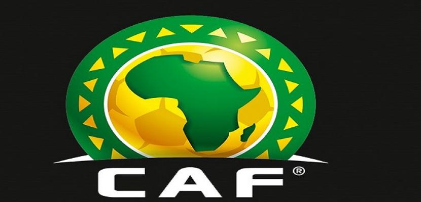 كاف يوافق على استبدال 4 لاعبين في قوائم منتخبات أمم إفريقيا تحت 23 عاما