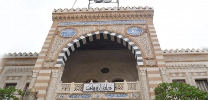 الأوقاف تفتتح 9 مساجد جديدة اليوم في 5 محافظات