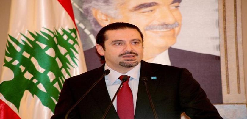 سعد الحريري: لبنان لا يمكن أن يستمر بمعزل عن دعم وثقة مصر ودول الخليج