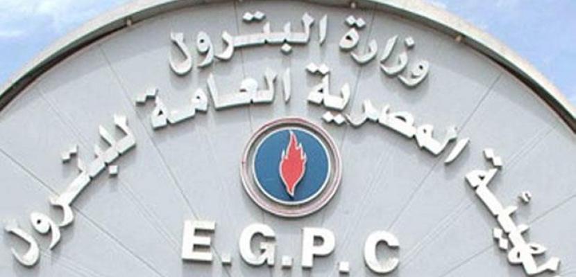 """وزارة البترول: ارتفاع إنتاج """"العامة للبترول"""" لأكثر من 62 ألف برميل يوميا"""