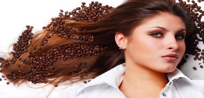 سر القهوة للعناية بالشعر والتخلص من مشاكله