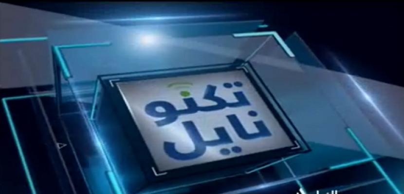 تكنونايل 15-05-2019  تطبيق مصري لمراقبة أتوبيسات المدراس