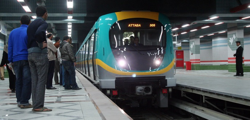 اليوم آخر أيام تشغيل مترو الانفاق قبل الإيقاف طوال فترة العيد