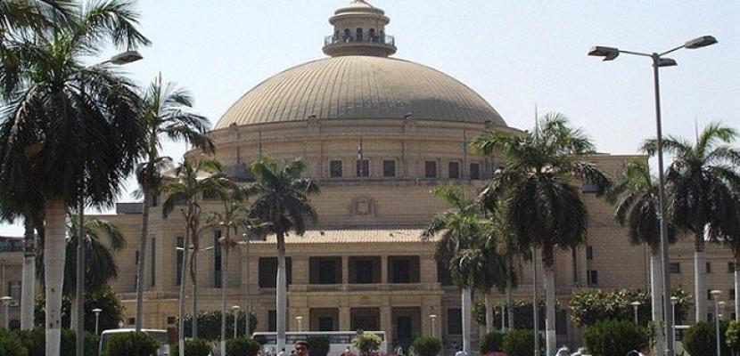 """جامعة القاهرة بين أفضل 300 جامعة على مستوى العالم وفقا لتصنيف """"شنغهاي"""""""