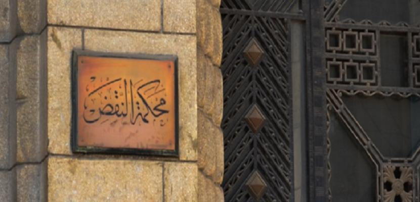 محكمة النقض تؤيد أحكام المؤبد والمشدد لقيادات الإخوان بقضية التخابر مع حماس