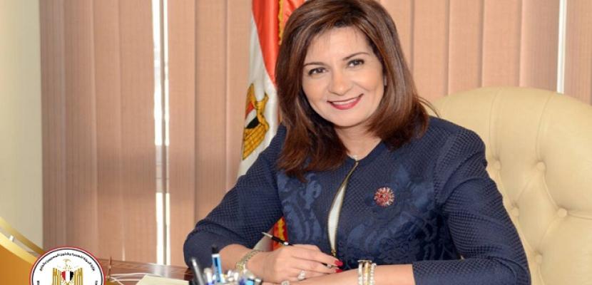 وزيرة الهجرة: المصريون بالخارج قادرون على الترويج للمنتجات المصرية حول العالم