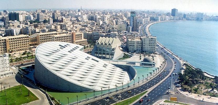 مكتبة الإسكندرية تستضيف اليوم العالمي للعصا البيضاء للمكفوفين
