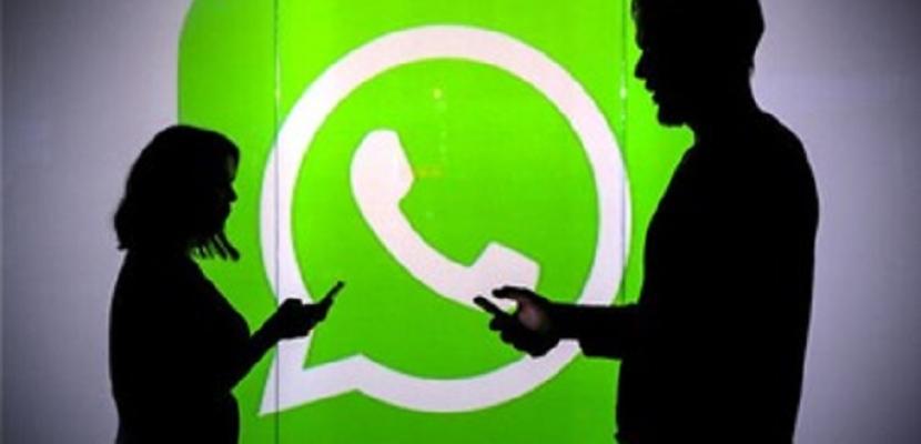 واتساب يقدم مزايا إضافية جديدة على هواتف المستخدمين قريبا
