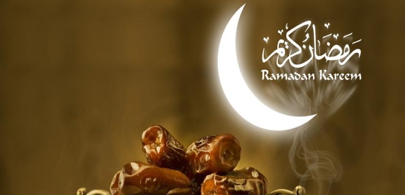 رمضان .. شهر الصوم .. حكمة وفضائل وعادات