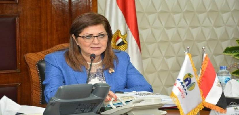 وزيرة التخطيط : 5 % معدل النمو الاقتصادي بالربع الثالث من عام 2019-2020