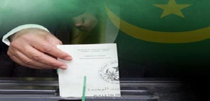الطوارئ الموريتانية: الأمم المتحدة توفد مراقبين إلى الانتخابات الرئاسية الموريتانية