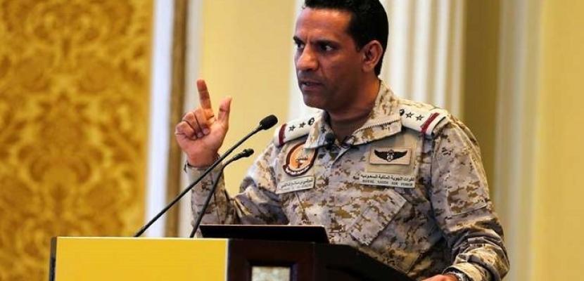 التحالف العربي: نريد تهيئة الأجواء السياسية للمسار السلمي باليمن