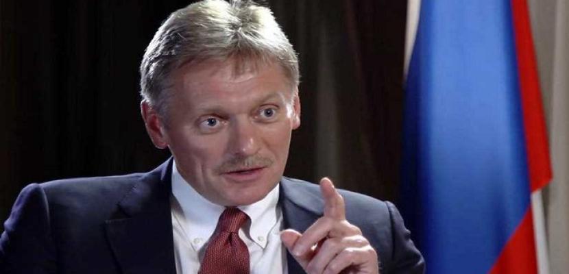 الكرملين: روسيا لا تزال ضامنا مسؤولا لأمن الطاقة في أوروبا