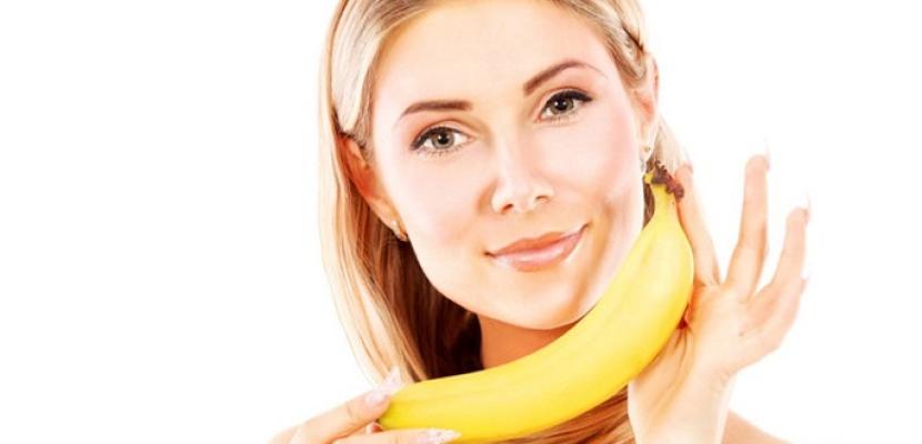 فوائد ماسك الموز لعلاج كلّ مشاكل البشرة