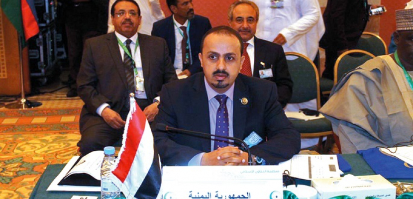 اليمن يطالب المجتمع الدولي بتمديد قرار حظر التسلح الإيراني