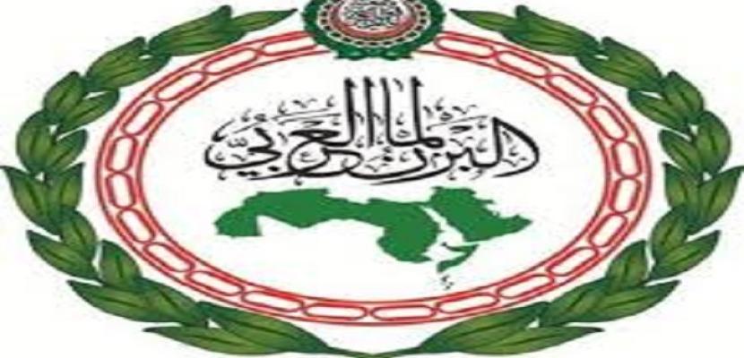 البرلمان العربى يدين تقرير منظمة العفو بشأن البحرين ويؤكد: يستند إلى مغالطات