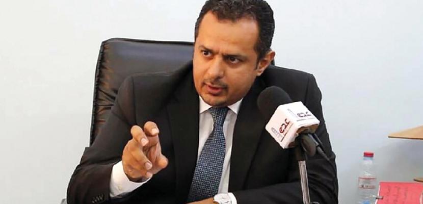 رئيس وزراء اليمن: هجوم الحوثيين على ميناء المخا امتداد لمسلسل تدميرها للبنى التحتية