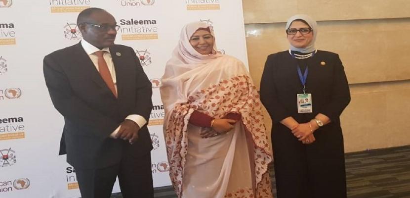 """بالصور.. وزيرة الصحة تُشارك في إطلاق مبادرة الاتحاد الأفريقي للقضاء على """"ختان الإناث"""""""
