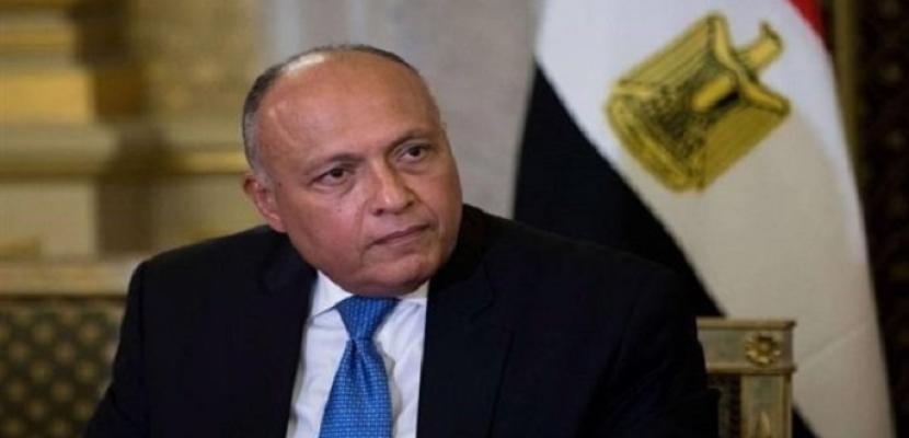 سامح شكري: اختتام مفاوضات  سد النهضة الإثيوبي دون إحراز تقدم