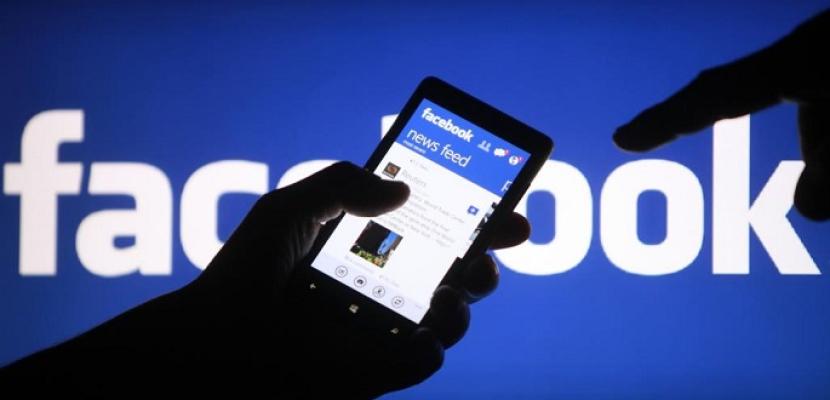 """عطل فني يضرب موقع """"فيسبوك"""" والتطبيقات التابعة له"""