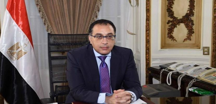 رئيس الوزراء يتابع المشروعات والمبادرات الجارى تنفيذها فى محافظة الوادى الجديد