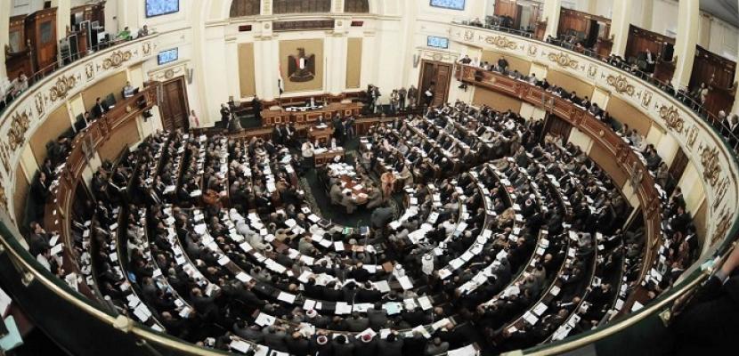 """النواب"" يُقر نهائيا مشروع قانون بتعديل قانون الاستثمار"