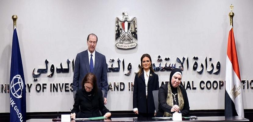 بالصور .. سحر نصر ورئيس مجموعة البنك الدولى يشهدان التوقيع على مشروع لدعم المشروعات الصغيرة والمتوسطة بقيمة 200 مليون دولار